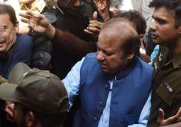 NAB court approves Nawaz Sharif's 14-day physical remand in Chaudhry mills case