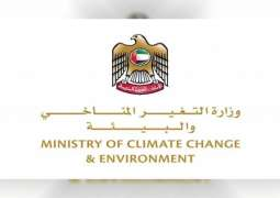 Ministry of Climate Change and Environment issues new Decree regulating catching of Pelagic Fish