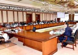 Prime Minister Imran Khan calls federal cabinet meeting on Oct 16
