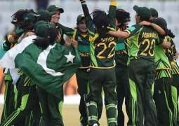 Training camp for women series against Bangladesh to start on 13 October