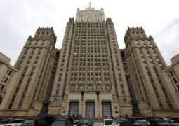 Russian Foreign Ministry Vows to Respond to Estonia Entry Ban for United Russia Activists