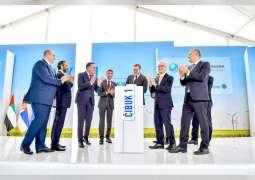 """افتتاح أكبر محطة طاقة رياح في غرب البلقان من تطوير ائتلاف تقوده """"مصدر"""""""