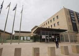 Israel Says Russian Court's Verdict on US-Israeli Citizen Issachar 'Disproportionate'