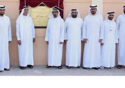 Awqaf launches AED9 million endowment project