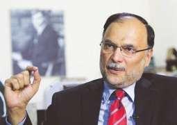 Talks with Imran Khan can be held on his resignation or new elections: Ahsan Iqbal