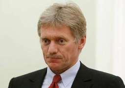 Return of Death Penalty in Russia Not on Agenda - Kremlin Spokesman on Saratov Incident