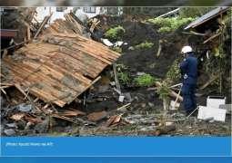 Ten killed, 16 missing after fierce typhoon hits Tokyo