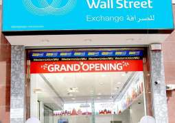 Wall Street Exchange inaugurates new store in SatwaPlaza