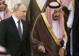 Russian President Vladimir Putin is paying an official visit to Saudi Arabia on Monday
