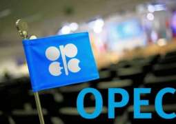 OPEC daily basket price stood at $59.95 a barrel Monday