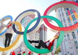 IOC May Request More Press Passes for Female Journalists to Cover Tokyo 2020 Olympic Games