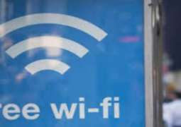 KP government inaugurates free Wifi and digital Library in historical place of the province