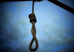 Three persons including two women commit  suicide