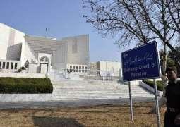 Supreme Court (SC) dismisses bail plea of Hashmat Medical College director
