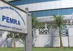 SC issues notice to PEMRA in issuance of license for more TV channels  case