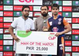 Ahmed Shehzad's 111 help Central Punjab chase Northern's 222