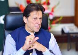 Prime Minister Imran Khan reached Saudi Arabia of his initiative for peace, security in region