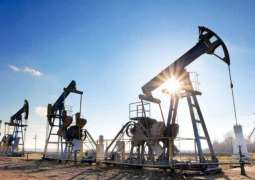 OGDCL finds natural gas reserves from KP