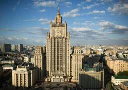 Russian Foreign Ministry Calls for Principled Assessment of Neo-Nazis' Actions in Ukraine