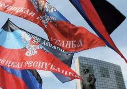Kiev Ready to Fulfill Minsk Deals' Political Part After DPR, LPR Dissolution - Spokeswoman