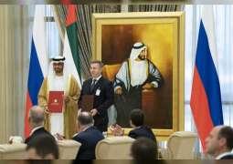 ADNOC and Gazprom Neft Sign Strategic Framework Agreement
