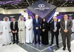 Abu Dhabi Digital Authority launches 'Artificial Intelligence Lab'