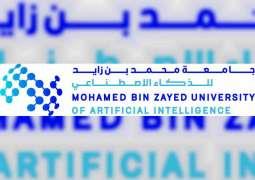 """إطلاق """"جامعة محمد بن زايد للذكاء الاصطناعي"""" في أبوظبي"""