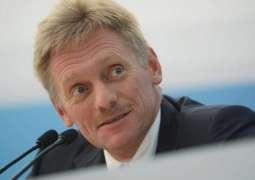 Kiev's Idea to Dissolve DPR, LPR Unexpected for Other Normandy Four Participants - Peskov