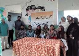 Free medical camp organized by HomeNet in Karachi