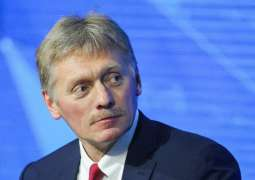 Kremlin Says Cannot Comment on Anti-Doping Case Until WADA Responds to RUSADA