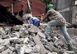 Magnitude 6.5 Earthquake Hits Near Philippine Island of Mindanao - EMSC