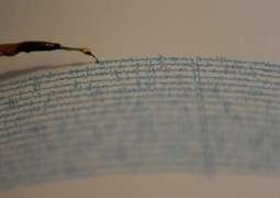Magnitude 6.4 Earthquake Hits Near Philippine Island of Mindanao - EMSC
