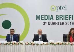 PTCL posts Double Digit Growth in Net Profit