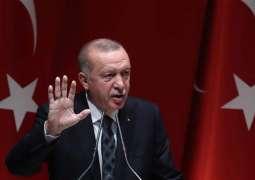 Turkey's Operation in Syria to End When 'Terrorists Leave Safe Zone' - Erdogan
