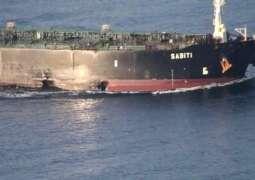 Iranian Lawmaker Blames US, Israel, Saudi Arabia for Red Sea Tanker Attack