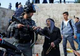 Nearly 20 Palestinians Injured in Clashes With Israeli Forces in West Bank - Red Crescent
