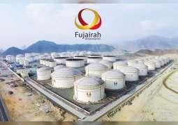 Fujairah oil products highest level since June