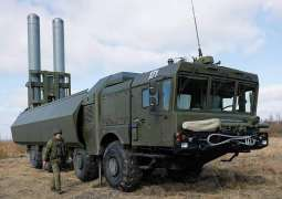 Serbia Expects to Start Receiving Russian Air Defense Systems in Coming Months- Ambassador