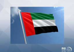 UAE ranks second globally in ICT: Global Competitiveness Index 2019