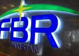 FBR seeks details from exchange companies about the persons  who purchased dollars