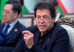 PM gives signal of restructuring PTI