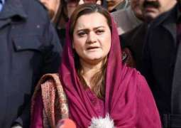 AC summons reply  from Jail authorities on petition filed by Maryam Aurangzeb for permission to meet  Shahid Khaqan Abbasi