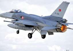 Turkish F-16 Fighter Jets Violate Greek Airspace Over Aegean Sea - Reports