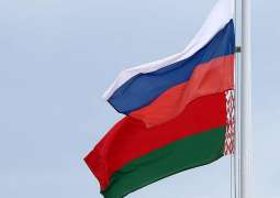Kremlin Says Integration With Belarus Reached Advanced Stage, Further Process Demands Time