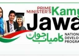 "Govt launches ""Kamyab Jawan Programme"""