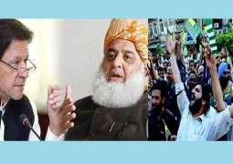 PTI's leader joins JUI-F