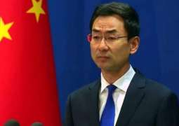 China Protests US' New Requirements for Chinese Diplomats - Foreign Ministry