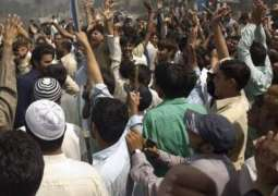 Trader unions announce two-day protest against govt policies
