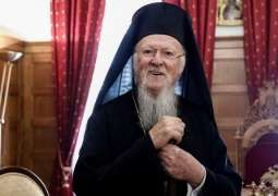 Derogatory Graffiti Sprayed on Mount Athos Ahead of Patriarch Bartholomew's Visit -Reports
