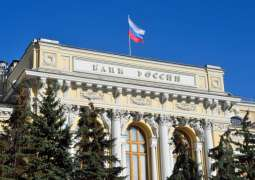 Russian Banking Sector's Profit in Jan-Sept Up 36.4% y-o-y to $23.5Bln - Central Bank